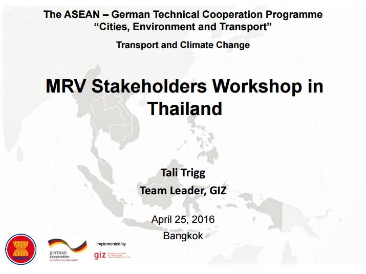 tcc_mrv_workshop_thailand_april2016_trigg